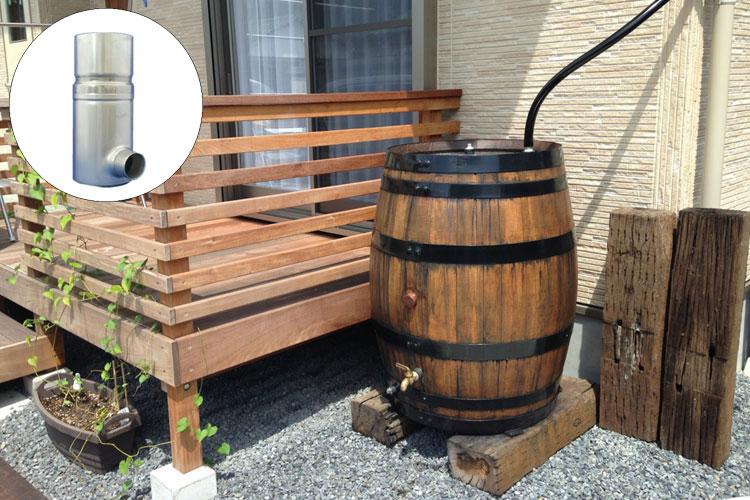 ウイスキー樽雨水タンク樽王250リットルドイツ製雨水コレクター付