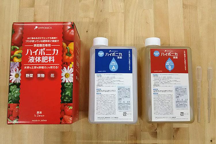 ハイポニカ液体肥料徳用1000mlセット 型番04002