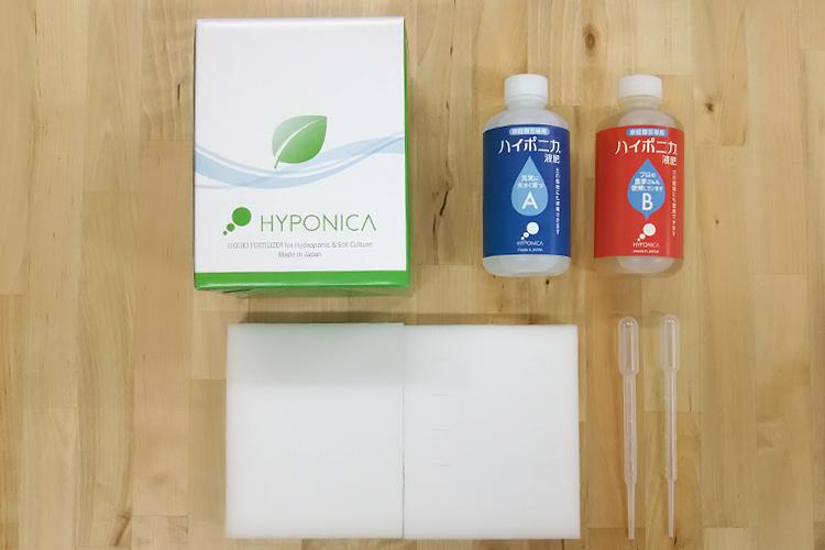 ハイポニカ液体肥料250mlセット+培地60個セット