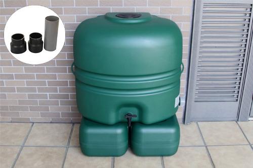 【雨水タンク】コダマ樹脂工業製 ホームダムミニ110リットル グリーン 角ドイ用 スタンド付き 型番RWT110
