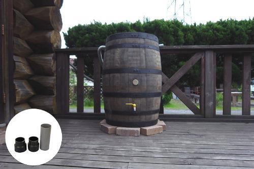 ウィスキー樽アクアヴィテホワイトオーク180リットル角ドイ用