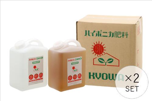 ハイポニカ液体肥料4000mlセット 1ケース/ 2セット入り