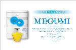 江口巌商店製MEGUMI(めぐみ)200リットル