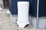 【雨水タンク】RainHarvestレインハーベスト150リットル (モニター仕様)