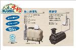 川本ポンプ製カワ太郎590リットル地上設置タイプ架台付きN3-N形200W 型番TAR-50-B
