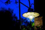 【雨水タンク】 キシマ製 ラテルネ ソーラーガーデンライト ハンギングブラケットタイプ