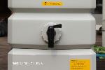 タキロンシーアイ製アメマルシェ用 水栓用(蛇口用)キャップ(穴あき・パッキンつき)